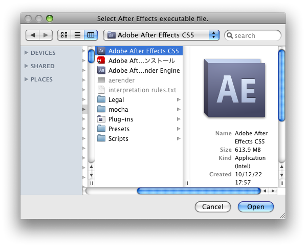 adobe after effects crack mac